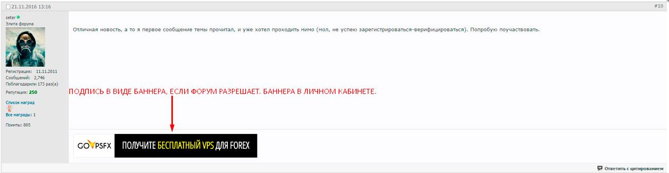 450 рублей в подарок