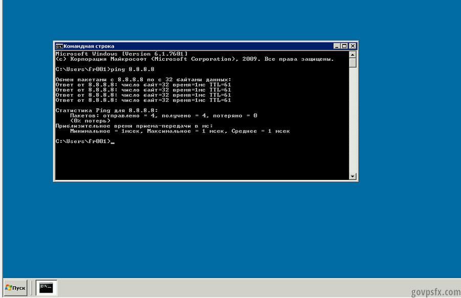 Узнать пинг с VPS до торгового сервера брокера