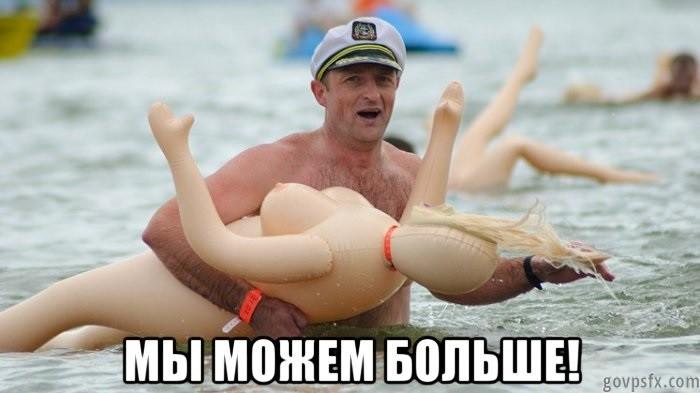 Россияне спасают брокеров бинарных опционов от краха
