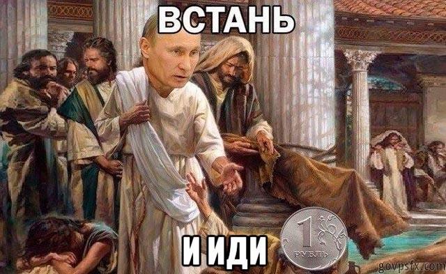 Kрипторубль наш ответ на санкции!