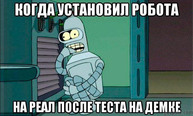 RoboExBonus